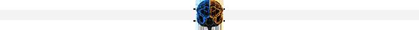 Julian Jaynes Society logo divider